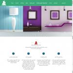 طراحی سایت گروه ساختمانی فرایند